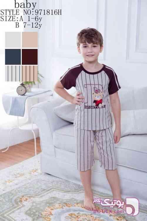 ست بچه گانه جوانا joanna قهوه ای لباس کودک پسرانه