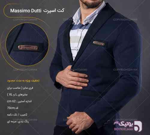 https://botick.com/product/118785----کت-اسپرت-مردانه-Massimo-Dutti-