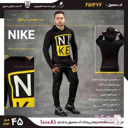 https://botick.com/product/119385-ست-سویشرت-و-شلوار-Nike-