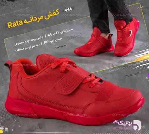 کتانی مدلRata قرمز كتانی مردانه