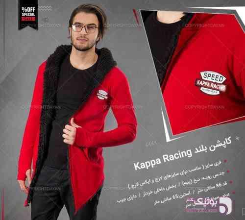 کاپشن بلندJKappa Racing قرمز کاپشن مردانه