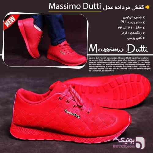 کتانی مردانه مدل Massimo Dutti قرمز كتانی مردانه