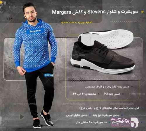 سویشرت  شلوار کفش Margara آبی سوئیشرت مردانه
