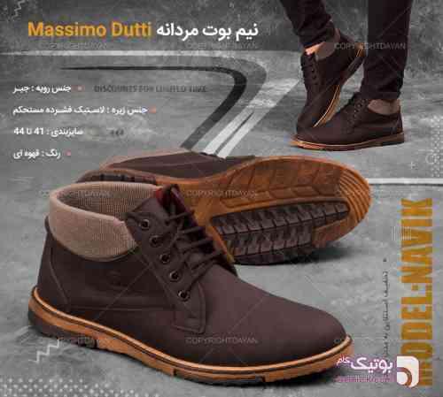نیم بوت Massimo Dutti قهوه ای بوت مردانه