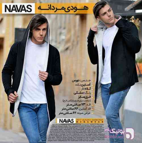 https://botick.com/product/121021-هودي-مردانه-مدلNAVAS