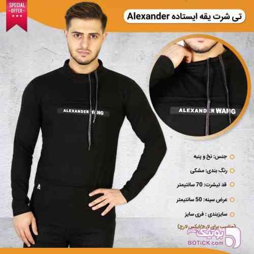 https://botick.com/product/121051-تی-شرت-یقه-ایستاده-Alexander-