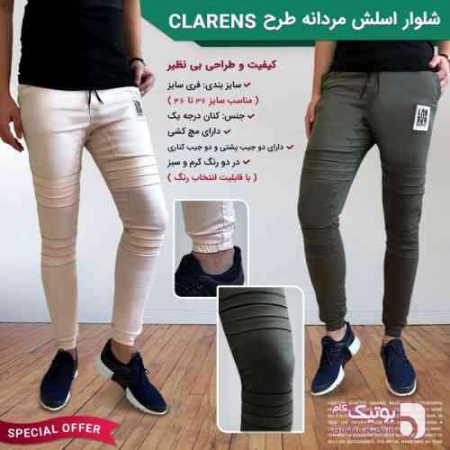 https://botick.com/product/121403-شلوار-اسلش-مردانه-طرح-Clarens