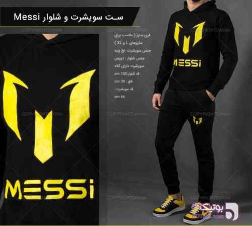 ست سویشرت  شلوار Messi دارای کلاه مشکی ست ورزشی مردانه