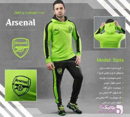 سویشرت ➕شلوار Arsenal  سبز ست ورزشی مردانه