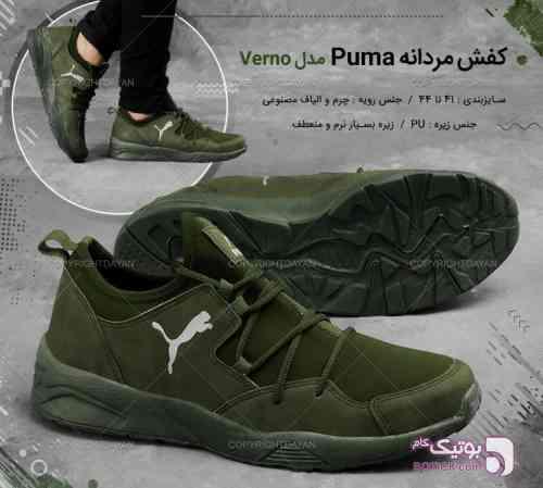 https://botick.com/product/122020-کتانی-مردانه-Puma(سبز)