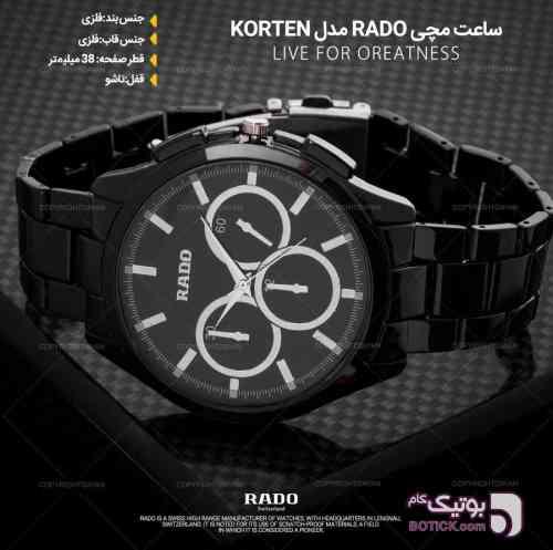 https://botick.com/product/122049-ساعت-مچی--Rado-مدل-Korten