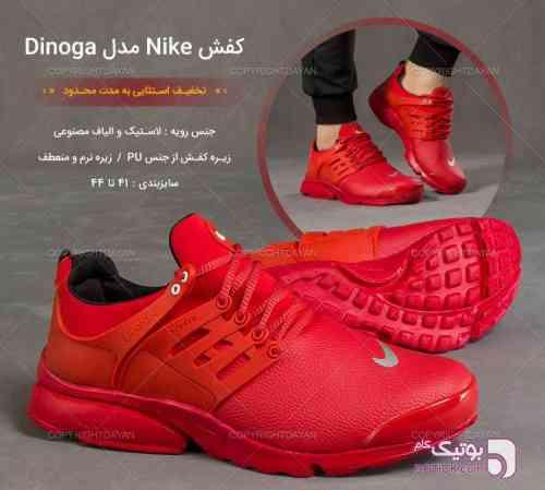 https://botick.com/product/122116-کتانی-مردانه-Nike-مدل-Dinoga-(قرمز)