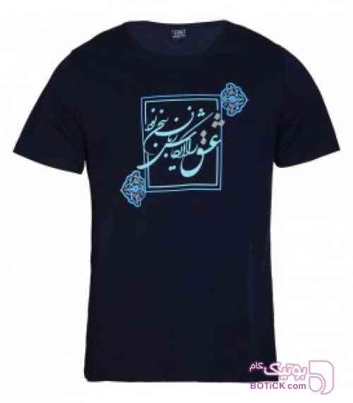 https://botick.com/product/122501-تیشرت-مردانه-یقه-گرد-هنری