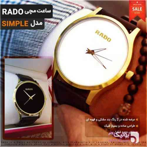 https://botick.com/product/123274-ساعت-مچی-Rado-مدل-Simple
