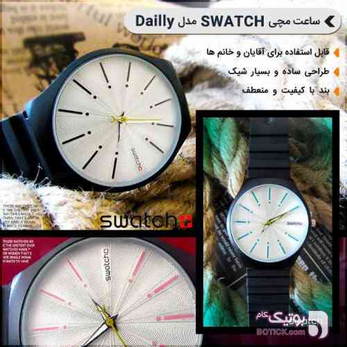 https://botick.com/product/123270-ساعت-مچی-Swatch-مدل-Dailly