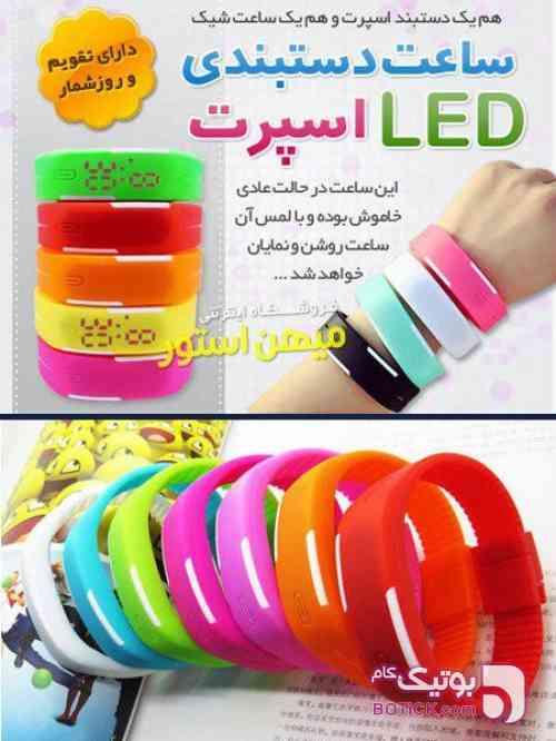 https://botick.com/product/123345-ساعت-دستبندی-LED-اسپرت