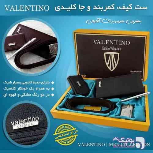 https://botick.com/product/123417-ست-کیف،کمربند-و-جاکلیدی-Valentino