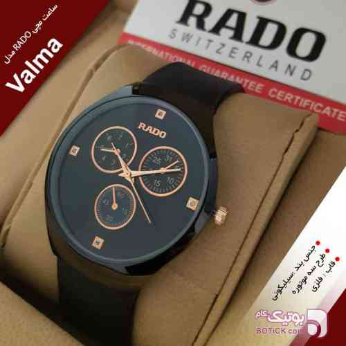 https://botick.com/product/123765--ساعت-مچی-Rado