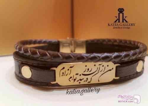 دستبند طلا 18 عیار قهوه ای دستبند و پابند