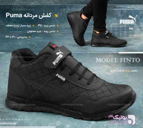 https://botick.com/product/124251-کتانی--Puma-مدل-Finto(مشکی)