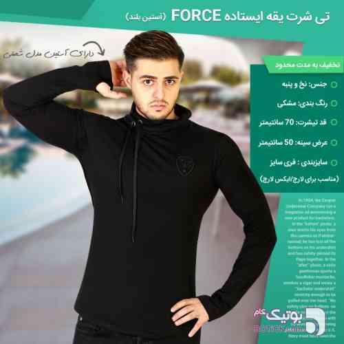 https://botick.com/product/125440-تی-شرت-یقه-ایستاده-Force