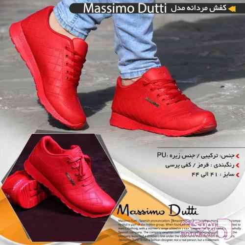 https://botick.com/product/126524-کتانی-مردانه-مدل-Massimo-Dutti