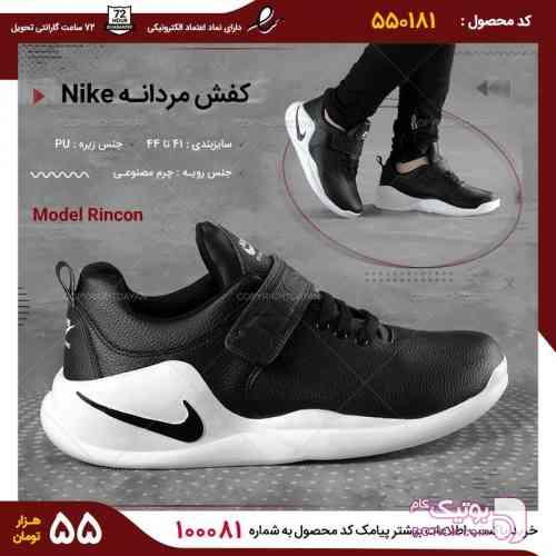https://botick.com/product/127561-کتانی-برند-Nike--مدل-Rincon(مشکی)