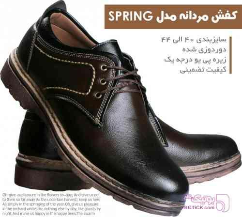 کفش اسپرینگ مشکی كفش مردانه