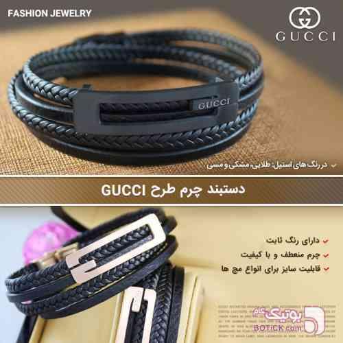 https://botick.com/product/127857-دستبند-چرم-طرح-Gucci