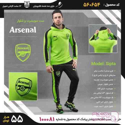 https://botick.com/product/128390-سویشرت--شلوار-Arsenal-