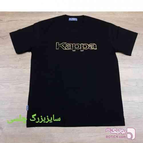 https://botick.com/product/128544-تی-شرت