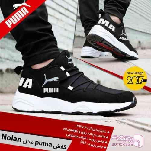 کفش puma مدل Nolan مشکی كتانی مردانه