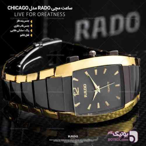 https://botick.com/product/129017-ساعت-مچی-RADO-مدل-CHICAGO