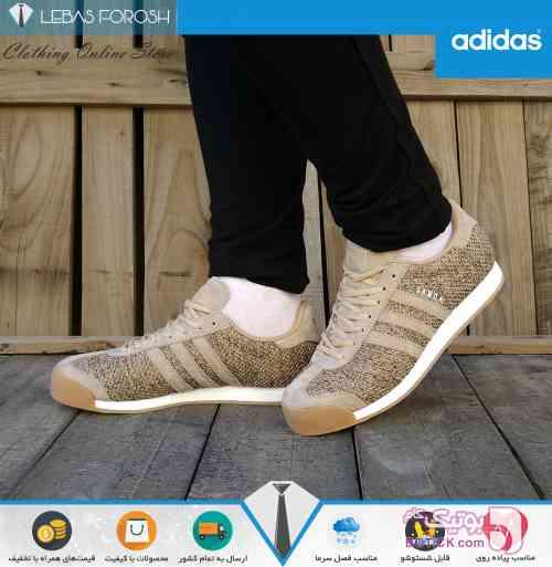 Adidas Samoa   کرم كتانی مردانه