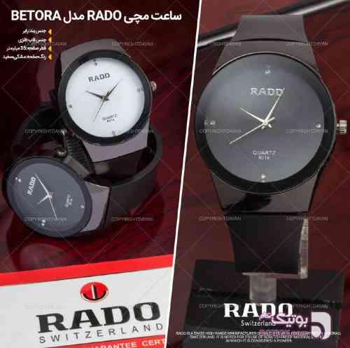 ساعت مچی RADO مدل BETORA مشکی ساعت