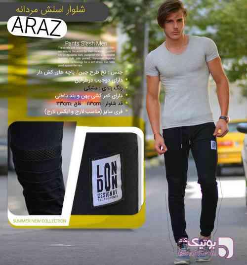 https://botick.com/product/129055-شلوار-اسلش-مردانه-مدل-ARAZ