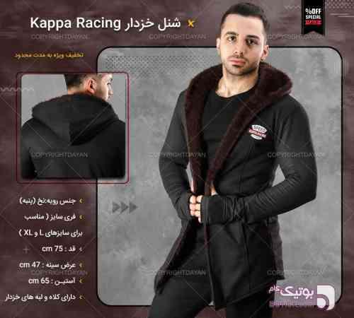 شنل خزدارKappa(مشکی) مشکی سوئیشرت مردانه