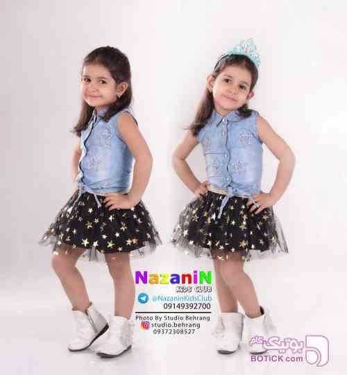 سارافون ستاره آبی لباس کودک دخترانه