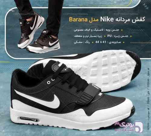 کفش مردانه Nike مدل Barana مشکی كتانی مردانه