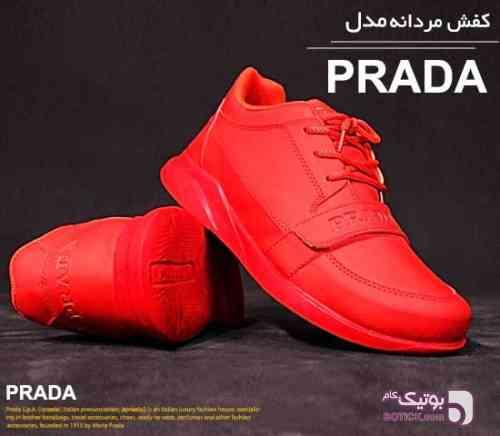 کفش مردانه مدل PRADA قرمز كتانی مردانه