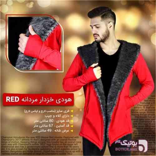 هودی مردانه Red قرمز سوئیشرت مردانه