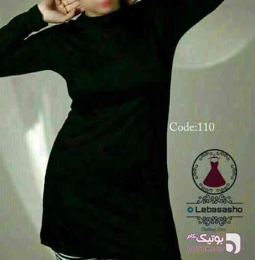 زیر سارافونی مشکی لباس راحتی زنانه