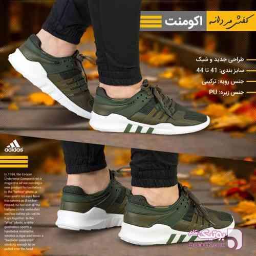 کفش مردانه اکومنت سبز كتانی مردانه