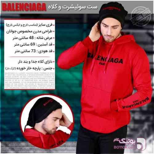 ست سوئیشرت و کلاه Balenciaga قرمز سوئیشرت مردانه