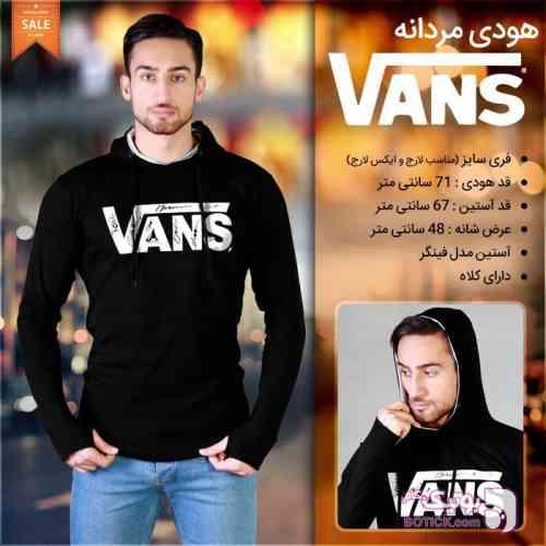 https://botick.com/product/130096-هودی-مردانه-Vans