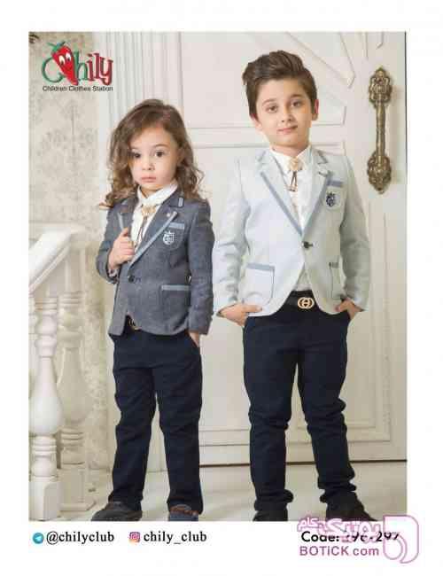 ست کت  و شلوار  پیراهن و مدال    نقره ای لباس کودک پسرانه