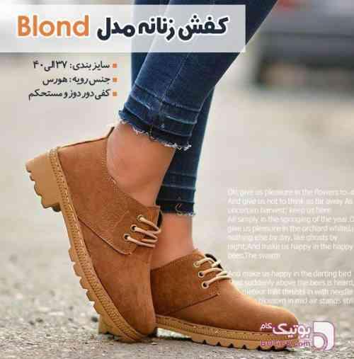 کفش زنانه مدل Blond قهوه ای كفش زنانه