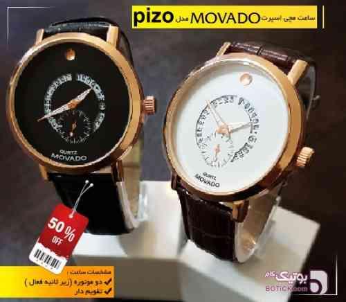 https://botick.com/product/130367--ساعت-مچی-اسپرت-movado-مدل-pizo