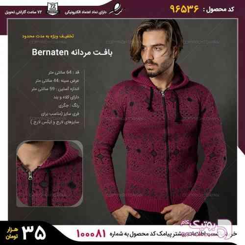 https://botick.com/product/130475-بافت-مردانهBernaten-