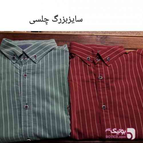 https://botick.com/product/130832-پیراهن--تُرک-سایز-بزرگ